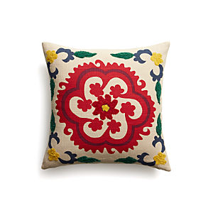 "Adestes 18"" Pillow with Down-Alternative Insert"