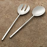 Set of 2 Alden Servers