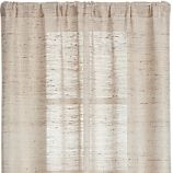 Asanto Sand Curtain Panels