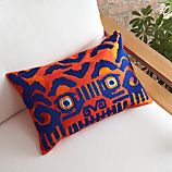 "Brush Tiger Face 20""x13"" Pillow with Down-Alternative Insert"
