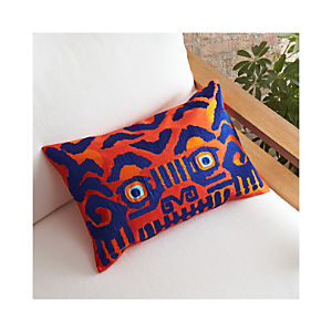 "Brush Tiger Face 20""x13"" Pillow"