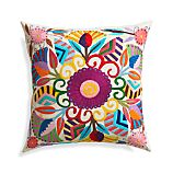 "Carmen 23"" Pillow with Feather Insert"