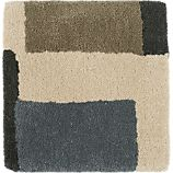 "City Grey 12"" sq. Rug Swatch"