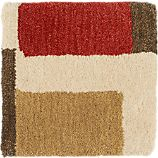 "City Orange 12"" sq. Rug Swatch"