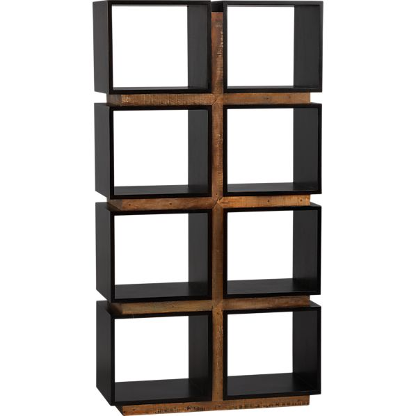 Page not found crate and barrel - Bookshelves as room divider ...
