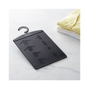 Brabantia® Black Shirt Folding Board