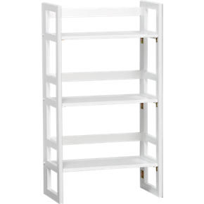 White Folding 20.75 Bookcase