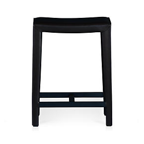 Folio Ebony Leather 24 Backless Counter Stool