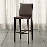 Folio Chocolate Bonded Leather Bar Stool