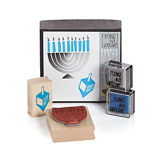 Hanukkah Stamp Set