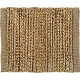 Jarvis Natural 12&quot; sq. Rug Swatch