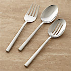 Kenton 3-Piece Serving Set: serving fork, serving spoon,  pierced spoon.