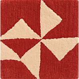 "Kipp Persimmon 12"" sq. Rug Swatch"