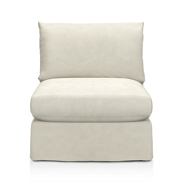 """Slipcover Only for Lounge 32"""" Sectional Armless Chair"""