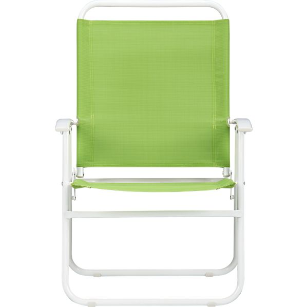 Lowboy Green Lawn Chair