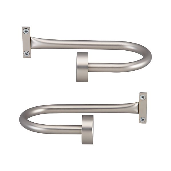 Set of 2 Matte Nickel Tiebacks
