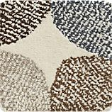 Matteo 12&quot; sq. Rug Swatch