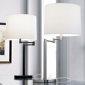 Metro Nickel Swing Arm Table Lamp