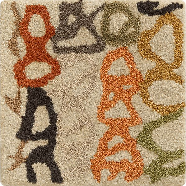 "Negril 12"" sq. Rug Swatch"