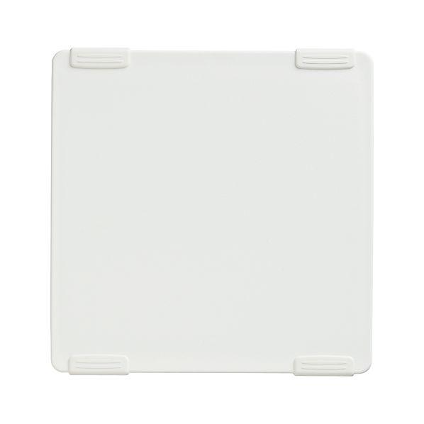 Nonslip Reversible Small Cutting Board