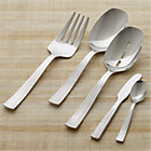 Prairie 5-Piece Serving Set: serving fork, serving spoon, pierced serving spoon, butter spreader and sugar spoon.