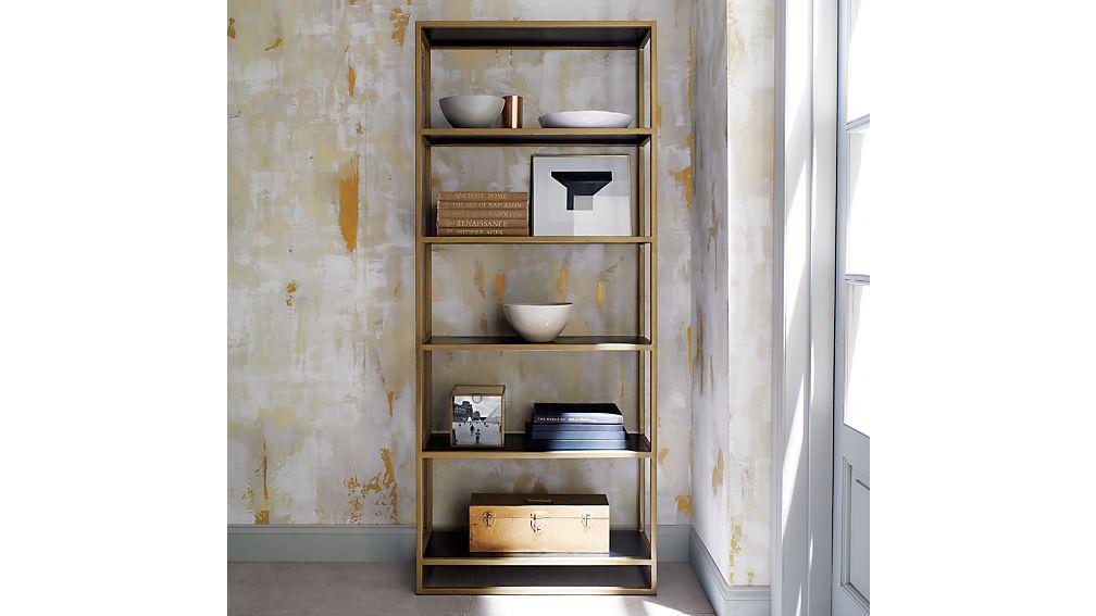 Remi Bookcase
