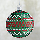 Green Ric-Rac Ball Ornament.