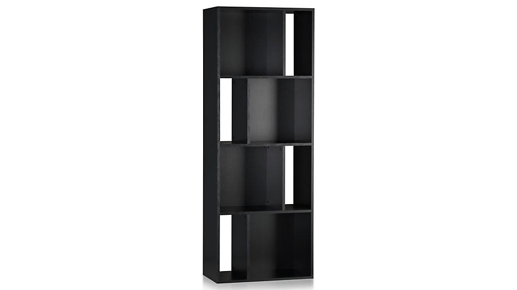 """Shift Black 74"""" Bookcase"""