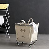 Steele® Square Canvas Bin