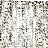 Sumba Indigo Sheer 48x108 Curtain Panel