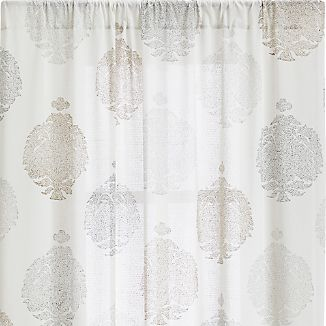 Sunita Curtains