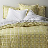 Taza Twin Duvet Cover