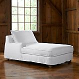 Tiger Left Arm Sectional Chaise
