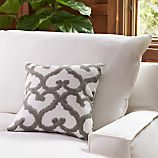 "Tiger Trellis Printed 16"" Pillow with Down-Alternative Insert"