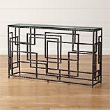 Treillis Console Table
