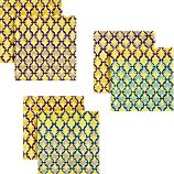 Trellis Yellow Cocktail Napkins Set of Six