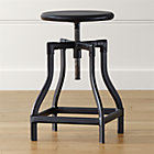 Turner Black Adjustable Backless Counter Stool.