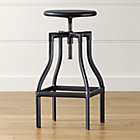 Turner Black Adjustable Backless Bar Stool.