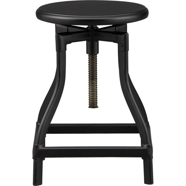 "Turner 18""–24"" Bar Stool"