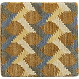 "Twine Striped Wool 12"" sq. Rug Swatch"