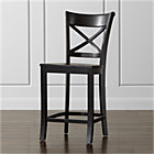 Lowe Onyx Leather Bar Stools Crate And Barrel