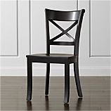 Vintner Black Wood Dining Chair