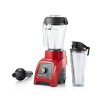 Vitamix ® S50 Ruby Red Blender