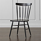 Willa Black Side Chair.