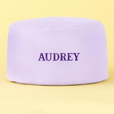 Lavender Personalized One-Seater