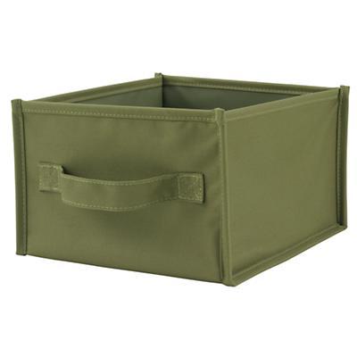 I Think I Canvas Shelf Bin (Green)