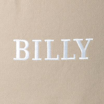 Khaki Personalized One-Seater Cover